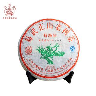 八角亭 2009年 易武正山老树茶 生茶 357克/饼