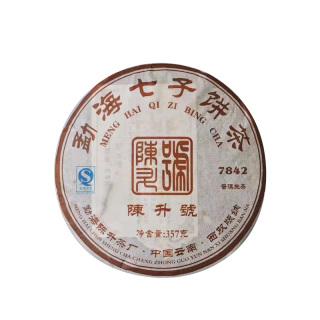 陈升号2007年 7842 普洱茶生茶 357克/饼