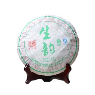 陈升号 2011年 生韵普洱生茶 357克/饼