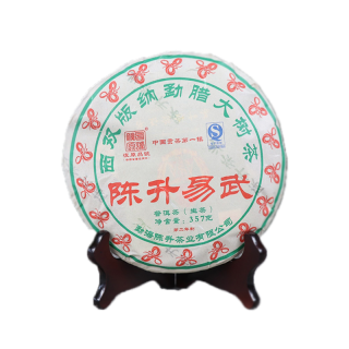 陈升号 2013年 陈升易武 大树生茶 357克/饼