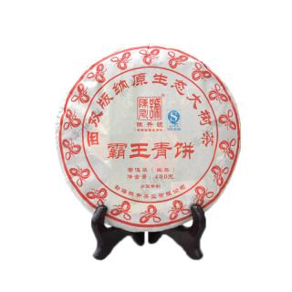 陈升号 2013年  霸王青饼 生茶  布朗茶区拼配 400克/饼