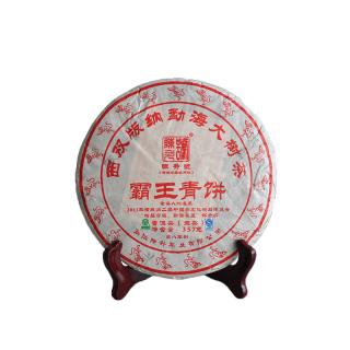 陈升号 2016年 霸王青饼 普洱生茶 357克/饼