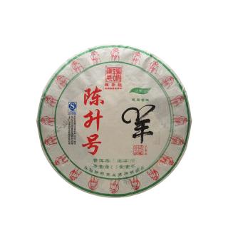 陈升号 2015年 羊饼生茶 500克/饼