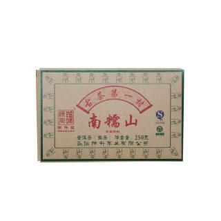 2015年陈升号 2015年 南糯山砖 云南勐海茶纯料古树 205克/砖