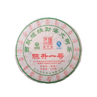 陈升号 2015年 陈升一号 生茶 陈升茶厂 标杆产品 357克/饼