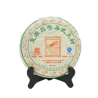 陈升号 2014年 复原昌号 易武大树生茶 357克/饼