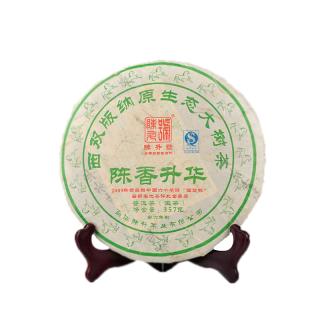 陈升号 2013年 陈香升华 生茶  普洱生茶 357克/饼