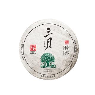 2019年春茶福元昌三月系列倚邦普洱生茶 357克/饼
