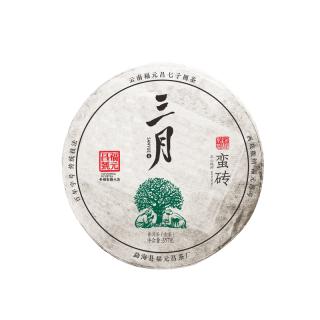 2019年春茶福元昌三月系列蛮砖普洱生茶 357克/饼