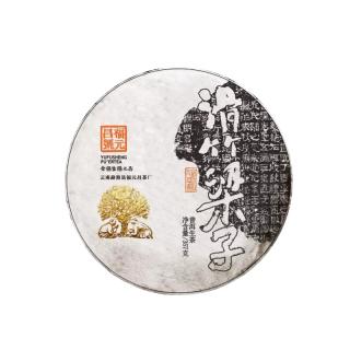 福元昌2019年春茶书法滑竹梁子古树生茶 357克/饼