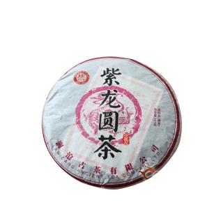 澜沧古茶 2011年 紫龙圆茶紫芽茶 熟茶 357克/饼