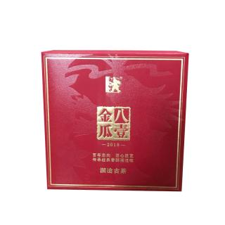 澜沧古茶 2018年 八壹金瓜沱 云南古树茶宫廷茶芽正品包邮 500克