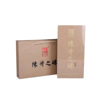 陈升号 2012年 陈升之砖 生茶 陈料拼配茶高端普洱茶
