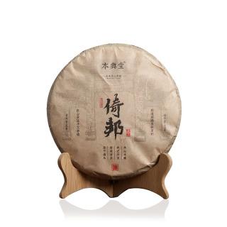 【买七送一】本兴堂 2019年倚邦 易武名山头春古树纯料 普洱生茶 400克/饼