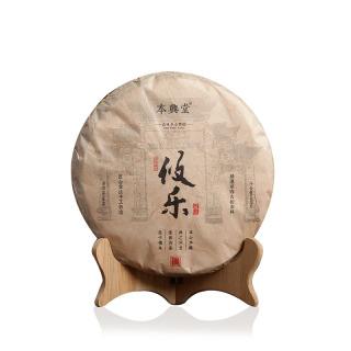 【买七送一】本兴堂 2019年攸乐 易武名山头春古树纯料 普洱生茶 400克/饼