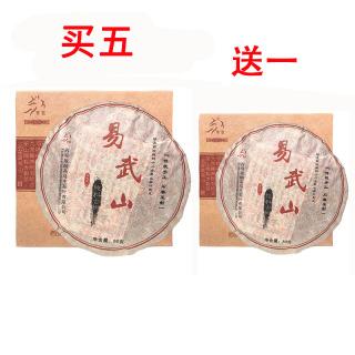 【买五送一】贡马茶品 2013年易武山 中期茶熟茶 2013年易武山 版纳原产地仓储 80克/饼
