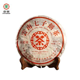 【买七送一】2006年中茶8001老生茶山河一片红400克饼茶 纯干仓陈年老茶老普洱