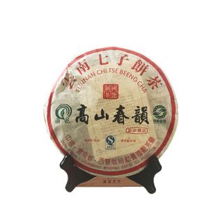【整件出售】2009年红印精品 国艳茶厂 中期茶 高山春韵 生茶 357克/饼   42饼/件