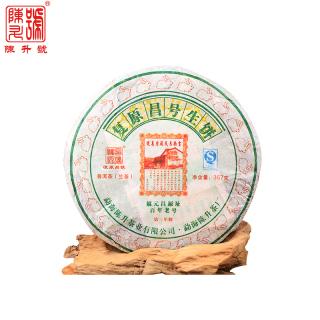 陈升号2011年 复原昌易武大树 普洱茶生茶 357克/饼