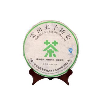 【买五送一】贡马茶品 2016年七子饼 生茶 版纳原产地仓储 357克/饼