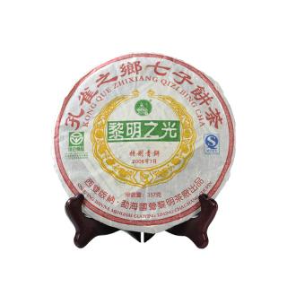 【纯昆明干仓】2006年八角亭 黎明之光 生茶七子饼茶 357克/饼
