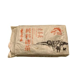 【买五送一】贡马茶品 2013年易武老茶头 熟茶 版纳原产地仓储 250克/砖