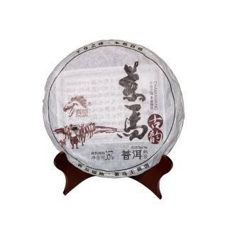 【买五送一】贡马茶品 2013年茶马古韵 版纳原产地仓储 357克/饼 熟茶