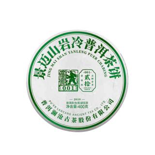 澜沧古茶 2019年001 景迈古树春茶 生茶 400克/饼
