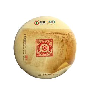 【买七送一】中茶2019年 大红印国内版 357克/饼 经典印级普洱茶 生茶