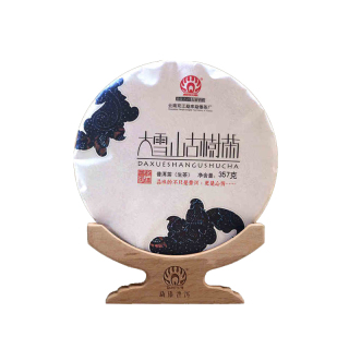 勐傣茶厂 2019年大雪山古树茶 普洱茶生茶357g