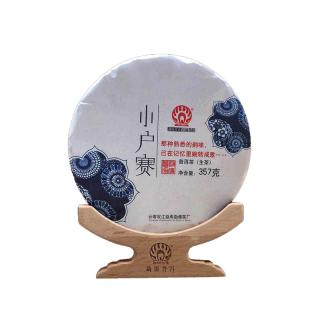 勐傣茶厂 2019年小户赛古树普洱茶生茶 云南七子饼茶叶357g