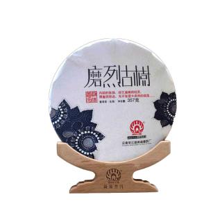 勐傣茶厂 2019磨烈古树普洱茶生茶饼 357g