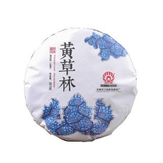 勐傣茶厂 2019年黄草林 古树普洱茶生茶饼 云南普洱茶叶357g