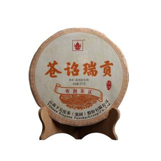 2019年下关《苍诏瑞贡》古树饼茶(布朗茶区)铁饼 普洱生茶 357g/饼