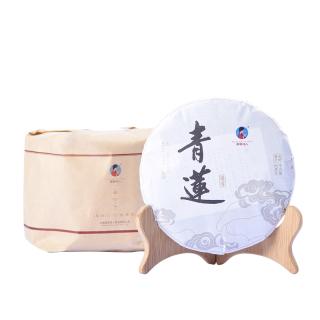 2018年南茗佳人《青莲》古树茶 普洱生茶 200克/饼