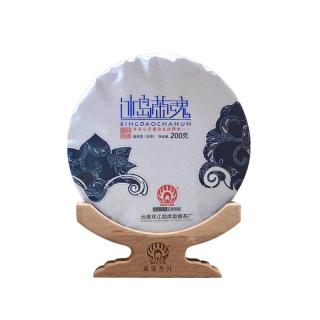 勐傣茶厂 2019年冰岛茶魂 古树纯料普洱茶生茶饼 200g