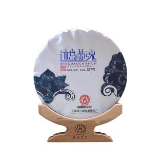 勐傣茶厂 2019年冰岛茶魂 古树纯料普洱茶生茶饼 357g