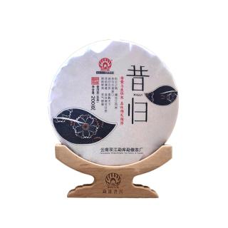 200克 | 勐傣茶厂 2019年《昔归》古树纯料 普洱茶生茶饼 200克/饼
