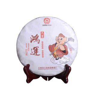 勐傣茶厂 2019年猪年生肖饼熟茶 云南古树普洱茶熟茶饼 357g