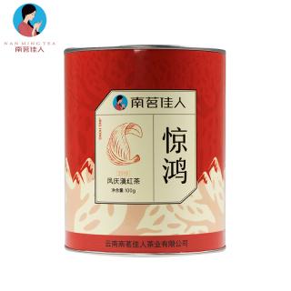 2018年南茗佳人古树红茶 滇红茶《惊鸿》100克/罐