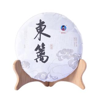 2018年南茗佳人古树春茶《东篱》普洱生茶200克/饼