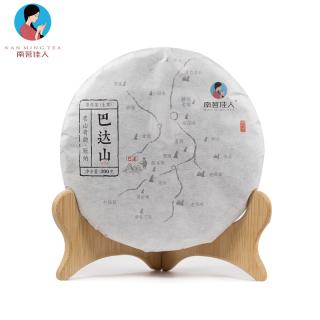 2018年南茗佳人《巴达山》古树纯料普洱茶生茶200克/饼