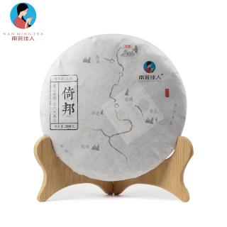 2018年南茗佳人《倚邦》古树纯料 普洱茶生茶200克/饼
