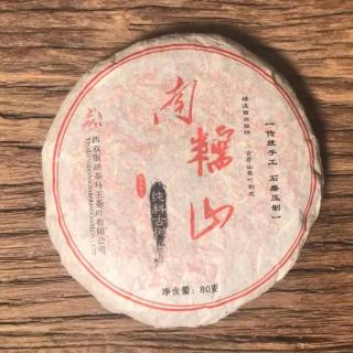 【买五送一】贡马茶品 2012年南糯山 中期茶生茶 版纳原产地仓储 80克/饼