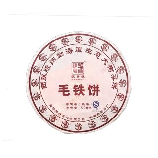 陈升号2012年 毛铁饼 普洱茶熟茶 500克/饼