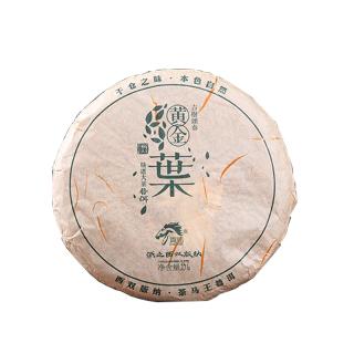 【买五送一】贡马茶品 2013年黄金叶 中期茶生茶 版纳原产地仓储 357克/饼
