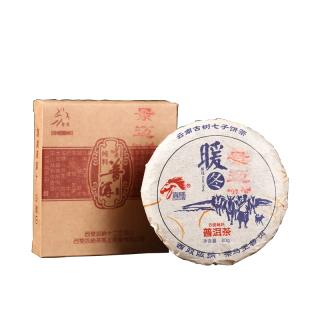 【买五送一】贡马茶品 2012年暖冬景迈 生茶 版纳原产地仓储 80克/饼