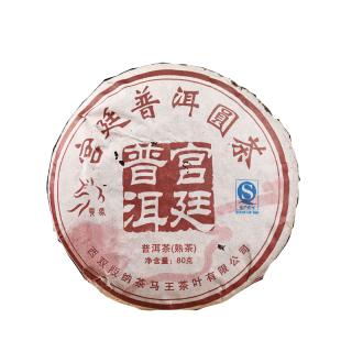 【买五送一】贡马茶品 中期茶2009年宫廷普洱熟饼 版纳原产地仓储 80克熟饼