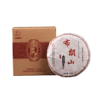 【买五送一】贡马茶品  2012年布朗山中期茶 版纳原产地仓储 80克生饼