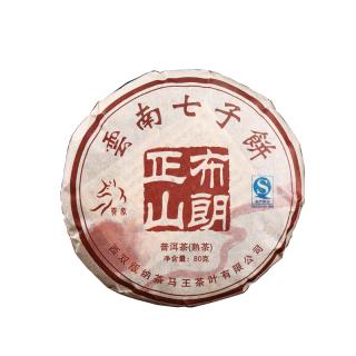 【买五送一】贡马茶品 2012年布朗正山熟茶 中期茶 版纳原产地仓储 80克/饼
